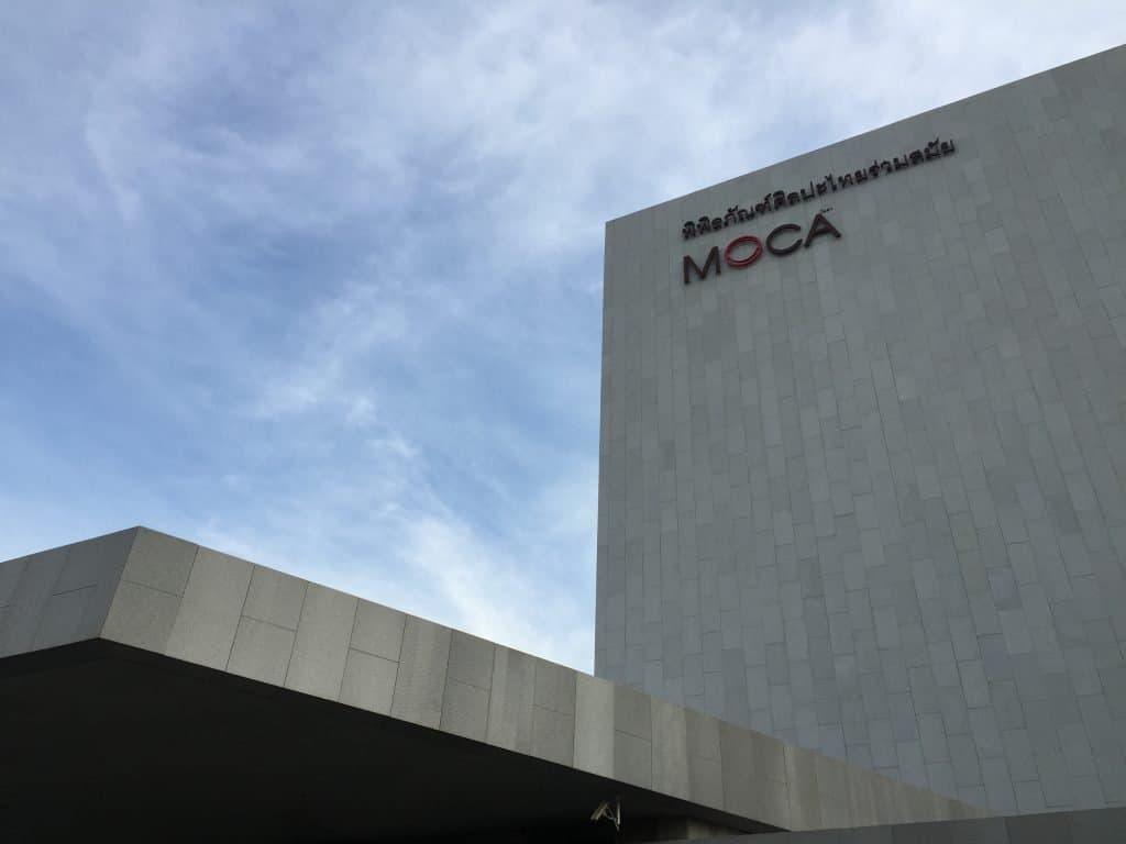 Batiment Moca - le musée de l'art contemporain de Bangkok - que faire en thailande
