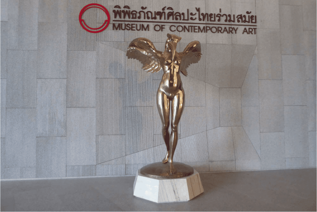 Monument Moca - le musée de l'art contemporain de Bangkok - que faire en thailande