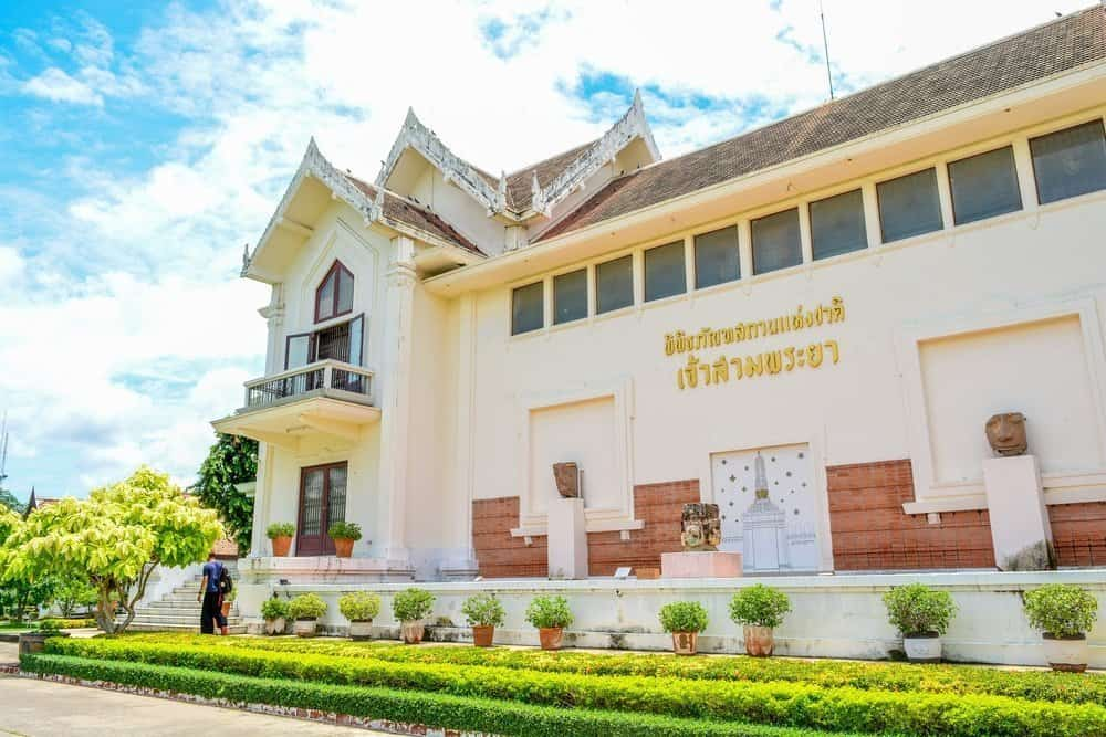 Chao Sam Phraya