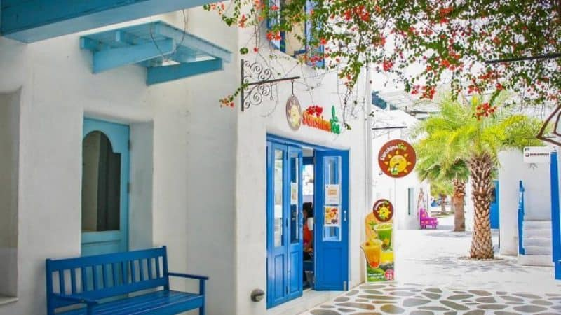 Santorini Park Cha-am