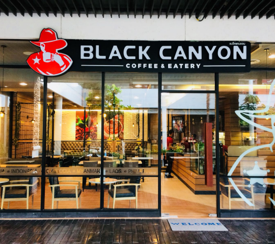 Black Canyon Coffee