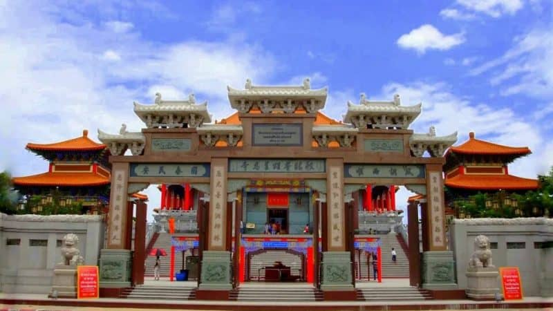 Wat Borom Racha Kanjanapisek Anusorn