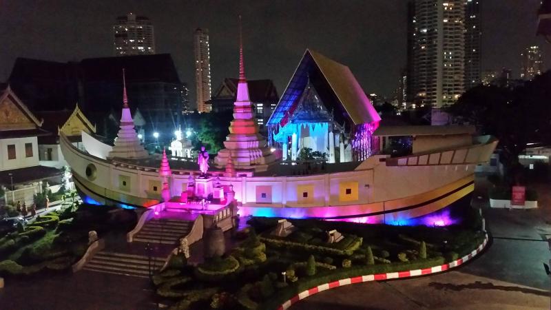 Wat Yannawa
