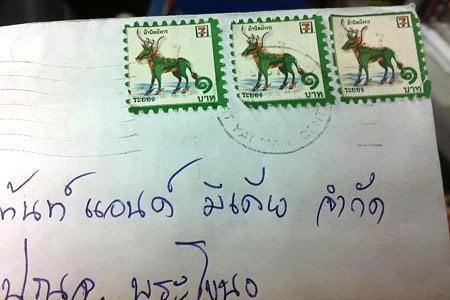 timbre 7-Eleven - que faire en thailande